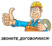 Сантехник в Нижнем Новгороде и Нижегородской области.