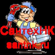 Замена водопровода,  канализации,  отопления