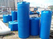 Пластмассовые ёмкости и бочки с крышками для жидкостей и сыпучих материалов ёмкостью от 230 литров и более