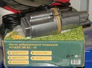 Предлагаю насос вибрационный Ручеек ВЗ-10 10 м